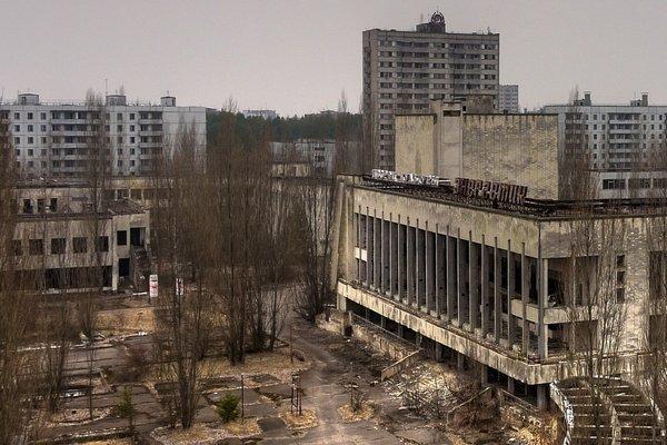 rsz pripyat
